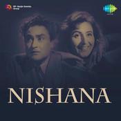 ishq mein hum mar jayenge mp3 song download nishana songs on gaana com