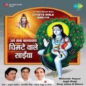 Jai Baba Balak Nath Songs
