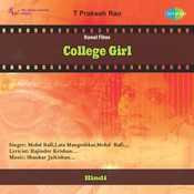 College Girl Songs