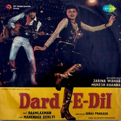 Dard-e-dil Songs