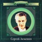 Legends Of Russian Estrada. Sergey Lemeshev (Cd2) Songs