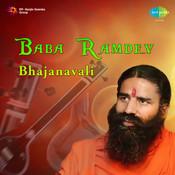 Baba Ramdev Bhajanavali Songs