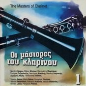 I Mastores Tou Klarinou No1/The Masters Of Clarinet Vol.1 Songs