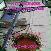 Konoha Originally Performed By Nightmare Song