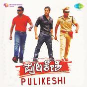 Pulikeshi Songs
