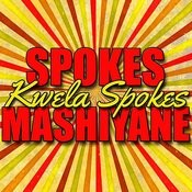Kwela Spokes Songs