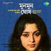 Munmun Ghosh - Je Kathata Balbo Bhabi Songs