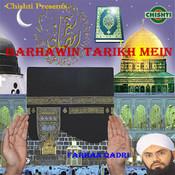 Barhawin Tarikh Mein Songs