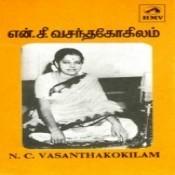 N C Vasanthakokilam Songs