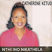 Nthi Ino Nikathela Songs