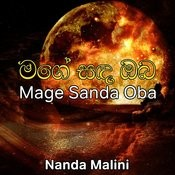 Mage Sanda Oba Songs