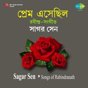 Prem Esechhilo Songs