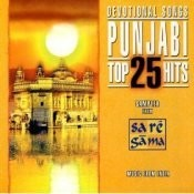Top 25 Devotional Hits Punjabi Songs