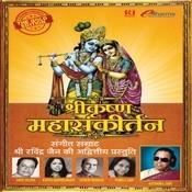 Shri Krishna Govind Hare Murari - Shri Krishna Raasleela Sanskaran Song