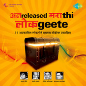 Unreleased Marathi Lokgeete Songs