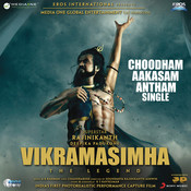 Choodham Aakasam Antham (From  Songs