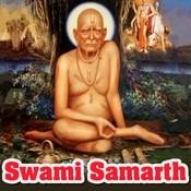 Jai Swami Samarth Song