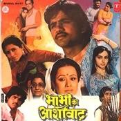 Hum Aaye Sharan Tumhari Song