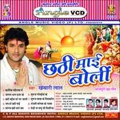 Jai Ho Chhathi mai Song