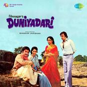 Duniyadari Songs