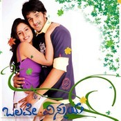 Olave Vismaya Songs