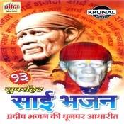 13 Superhit Sai Bhajan Songs