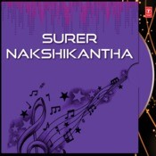 Super Nakshikantha Songs
