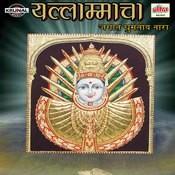 Yallamacha Jagat Ghumtoy Nara Songs