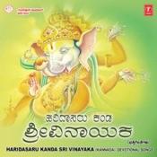 Haridasaru Kanda Vinayaka Songs