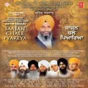 Antim Ardas-Bhai Balwant Singh Premi-Saajan Chale Pyarea (Live Recording On 16.02.2012 At Patiala) Songs