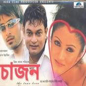 Saajan- Assamese Songs