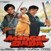 Mangal Dada Songs