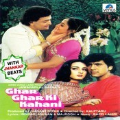 Ghar Ghar Ki Kahani - With Jhankar Beats Songs