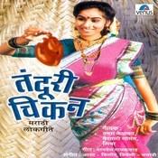 Tandoori Chicken Songs
