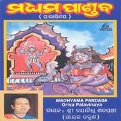 Madhyama Pandaba Songs