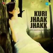 Kuri Jhaak Jhakk - Oriya Santhali Modern Songs  Songs