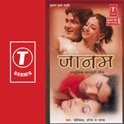 Photocopy mp3 song download bollywood old sadri