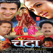 Chanda Songs