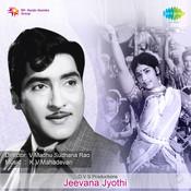 Jeevana Jyothi Songs