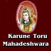 Karune Toru Mahadeshwara Songs