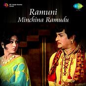 Ramuni Minchina Ramudu Songs