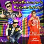 Meer Khan Weds Puja Songs