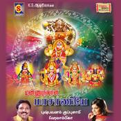 Mannuruvana Masaniye Songs