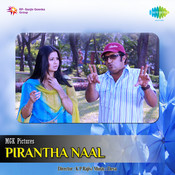 Pirantha Naal Songs
