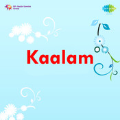 Kalam Songs