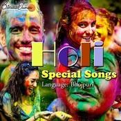 Holi Special Songs II Songs