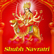 Durga Chalisa Song