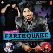 Earth Quake Songs