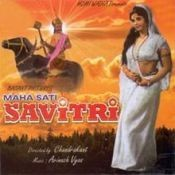 Maha Sati Savitri Songs