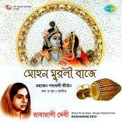 Mohan Murali Baaje - Radharani Devi Songs